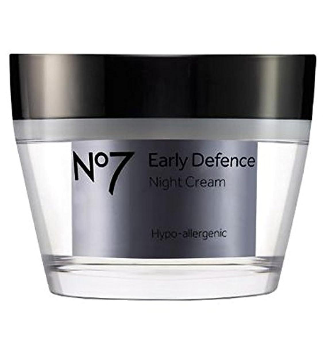 繕うページェント扱いやすいNo7 Early Defence Night Cream - No7早期防衛ナイトクリーム (No7) [並行輸入品]