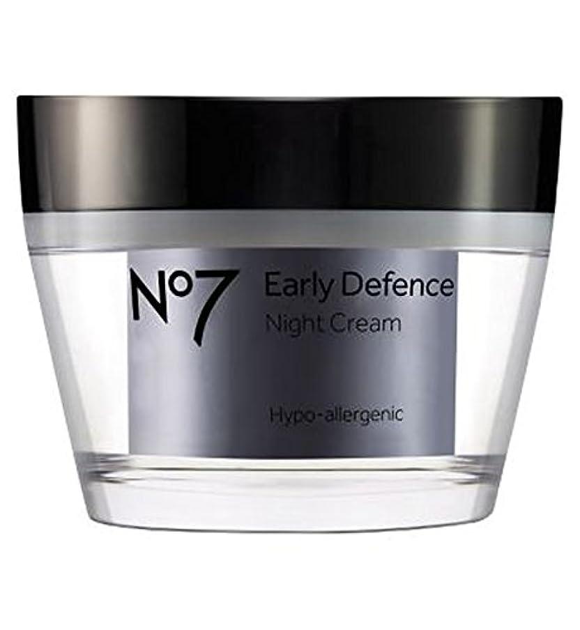 抑制文字通りニッケルNo7 Early Defence Night Cream - No7早期防衛ナイトクリーム (No7) [並行輸入品]
