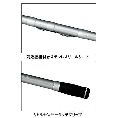 ダイワ  ロッド プライムサーフ T25-405・W
