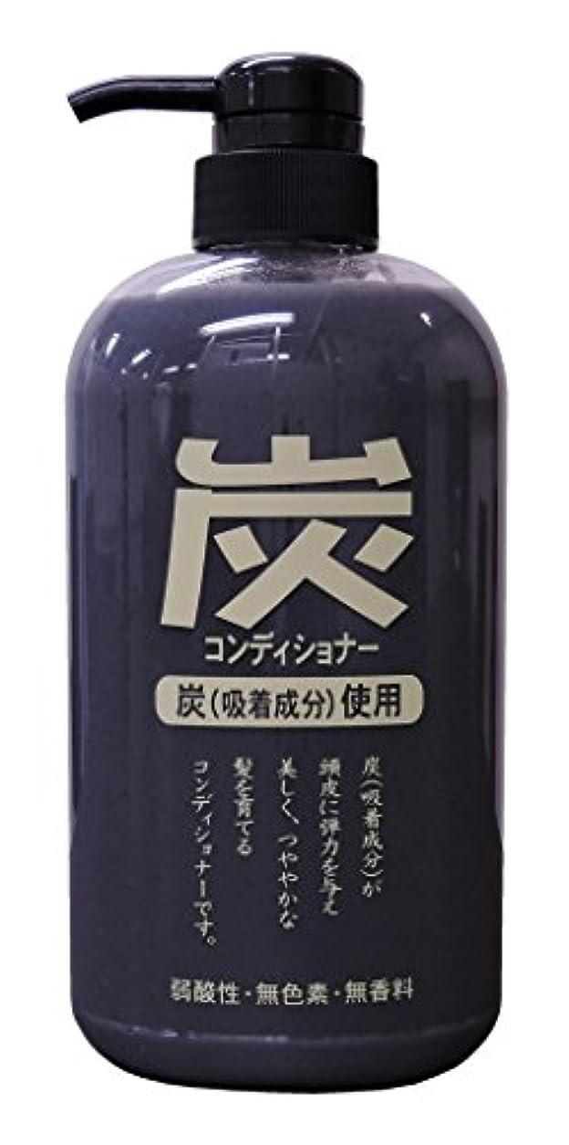 ドリル口鉛筆炭コンディショナー 600ml