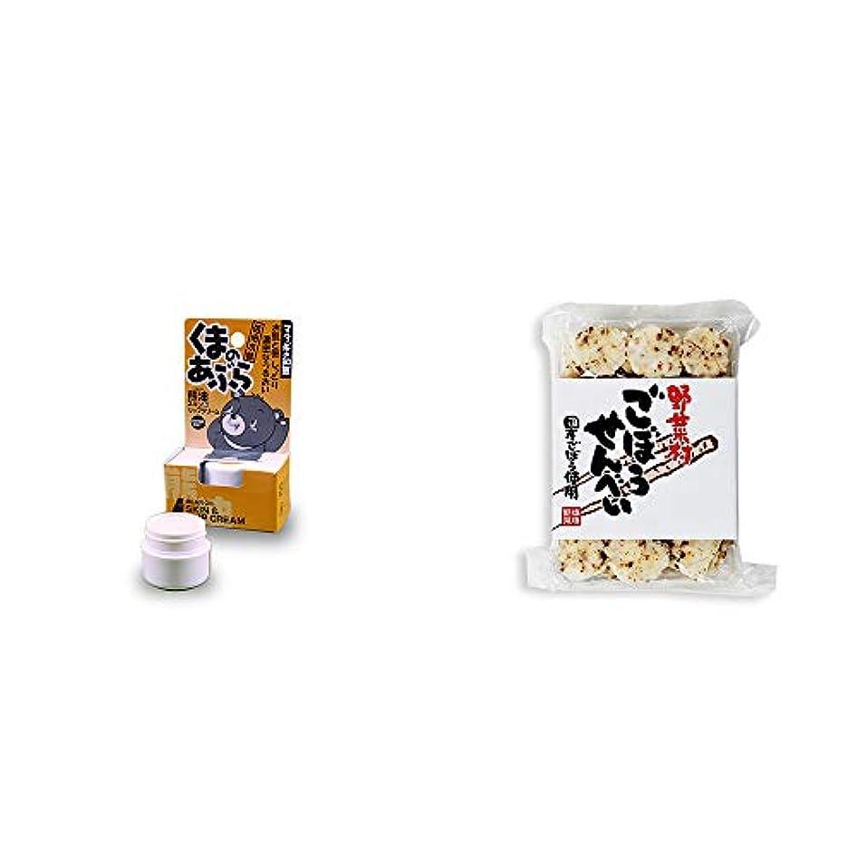 山岳続編枝[2点セット] 信州木曽 くまのあぶら 熊油スキン&リップクリーム(9g)?ごぼうせんべい(75g)