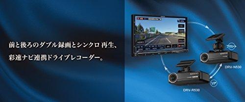 ケンウッド(KENWOOD) 彩速ナビ連携ドライブレコーダー フロント用 DRV-N530