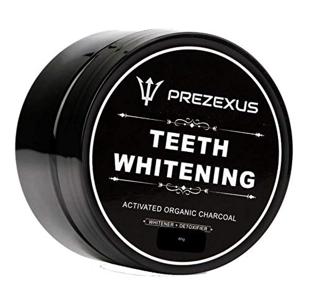 人工紀元前架空の[PREZEXUS]歯科専用 ホワイトニング パウダー 活性炭 (黄ばみ除去/歯みがき粉) 1年保証&日本語説明書付き