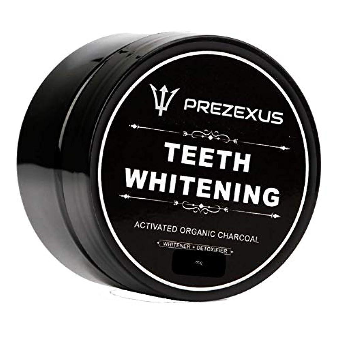 クラシックすり減る服を片付ける[PREZEXUS]歯科専用 ホワイトニング パウダー 活性炭 (黄ばみ除去/歯みがき粉) 1年保証&日本語説明書付き