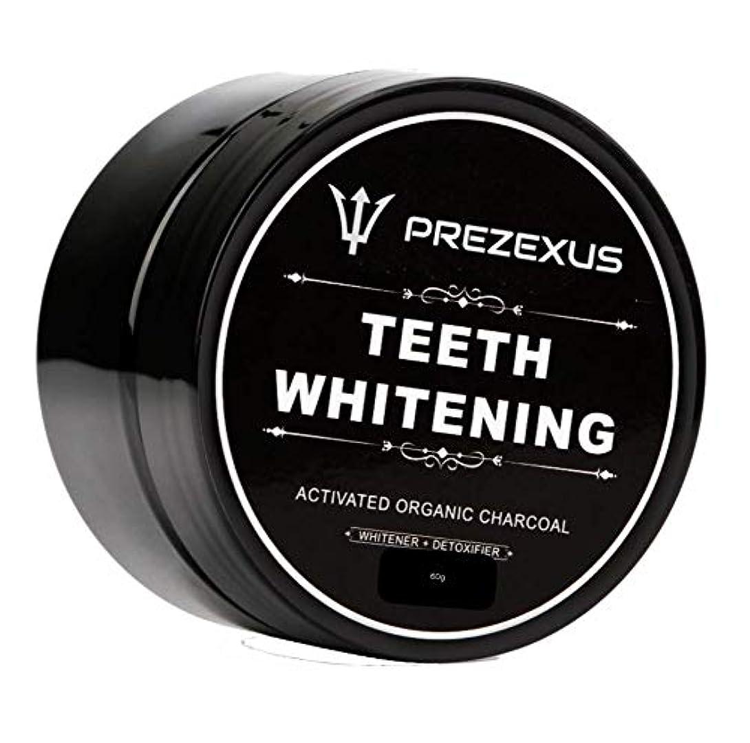 ささいな与える透明に[PREZEXUS]歯科専用 ホワイトニング パウダー 活性炭 (黄ばみ除去/歯みがき粉) 1年保証&日本語説明書付き