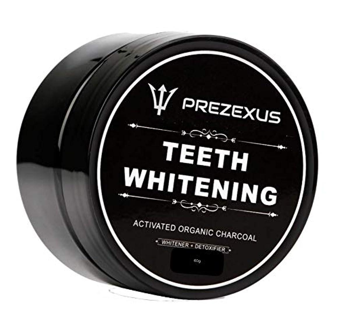整然とした独占登場[PREZEXUS]歯科専用 ホワイトニング パウダー 活性炭 (黄ばみ除去/歯みがき粉) 1年保証&日本語説明書付き