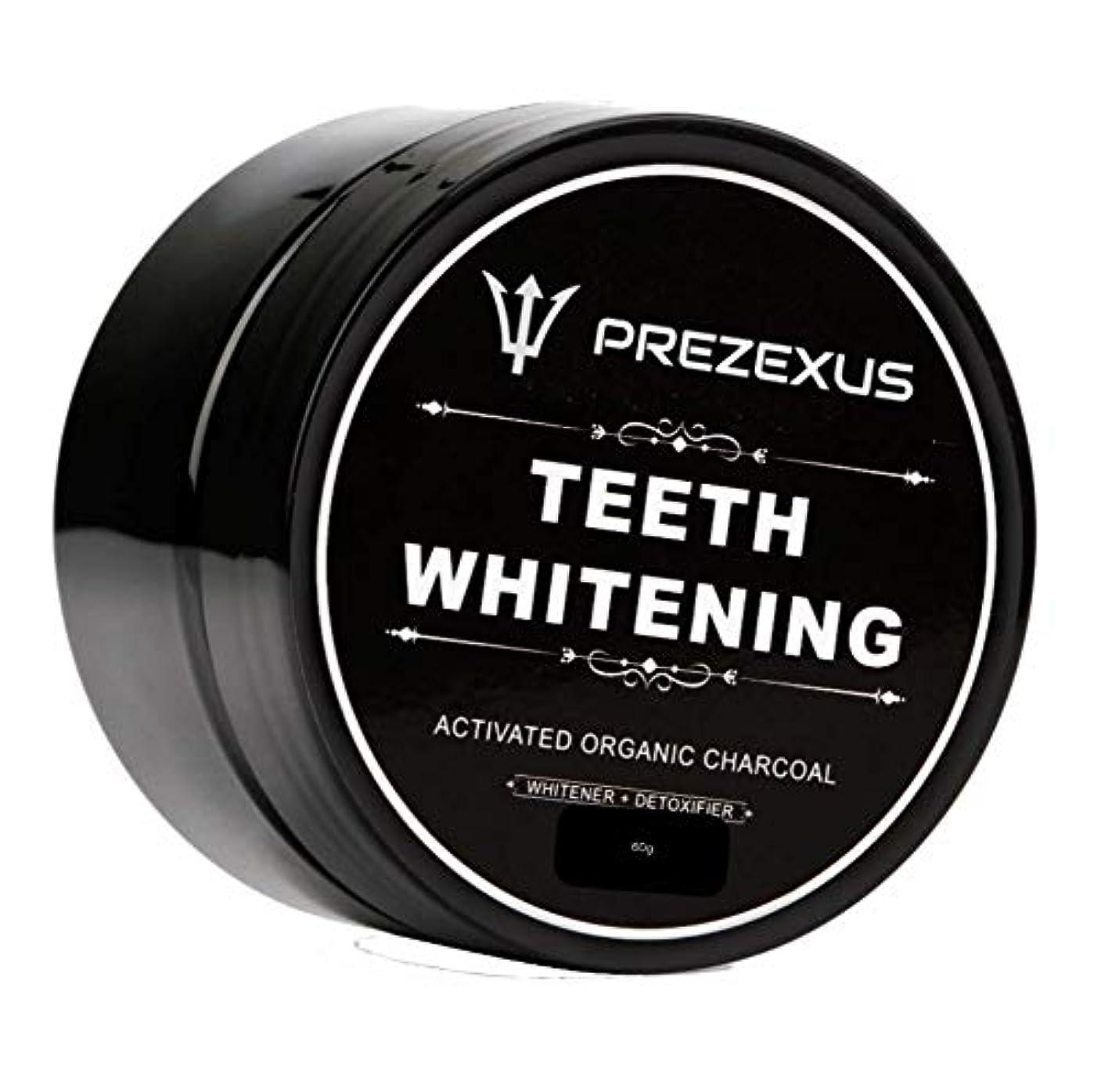 ホステス時系列オート[PREZEXUS]歯科専用 ホワイトニング パウダー 活性炭 (黄ばみ除去/歯みがき粉) 1年保証&日本語説明書付き