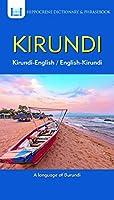 Kirundi-English/ English-Kirundi Dictionary & Phrasebook