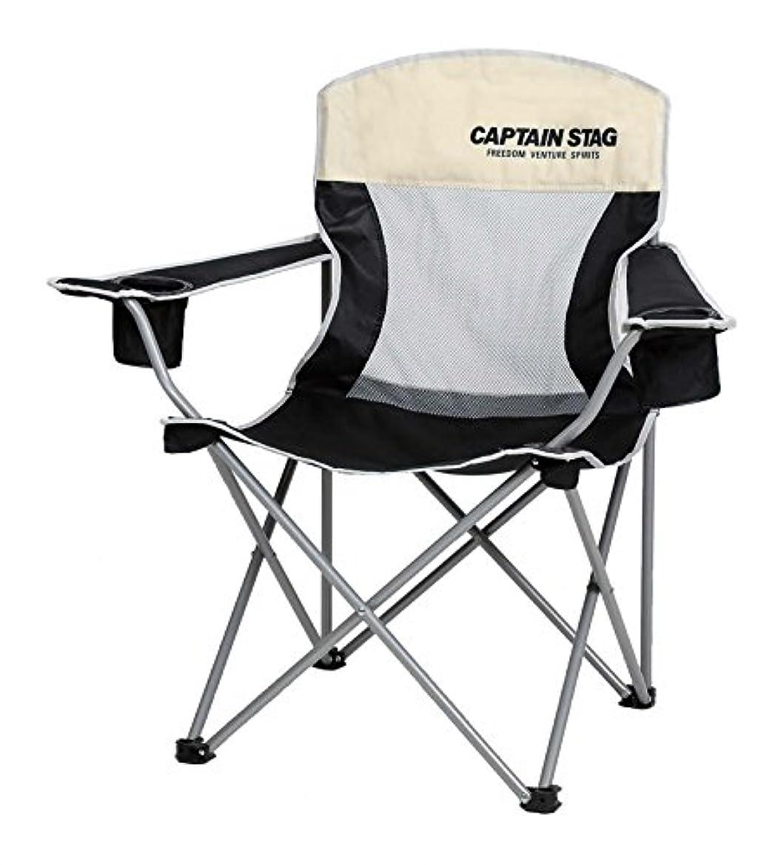 歌う市区町村インカ帝国キャプテンスタッグ(CAPTAIN STAG) キャンプ用品 椅子 ラコンテ メッシュ ラウンジ チェアUC-1605
