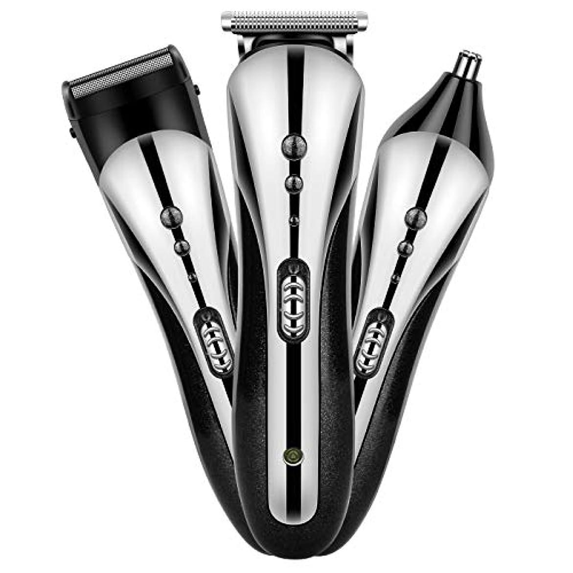 差し引く永遠にマガジンOne-stageバリカン 鼻毛カッター ヒゲトリマー 充電式 家庭 カミソリ セット