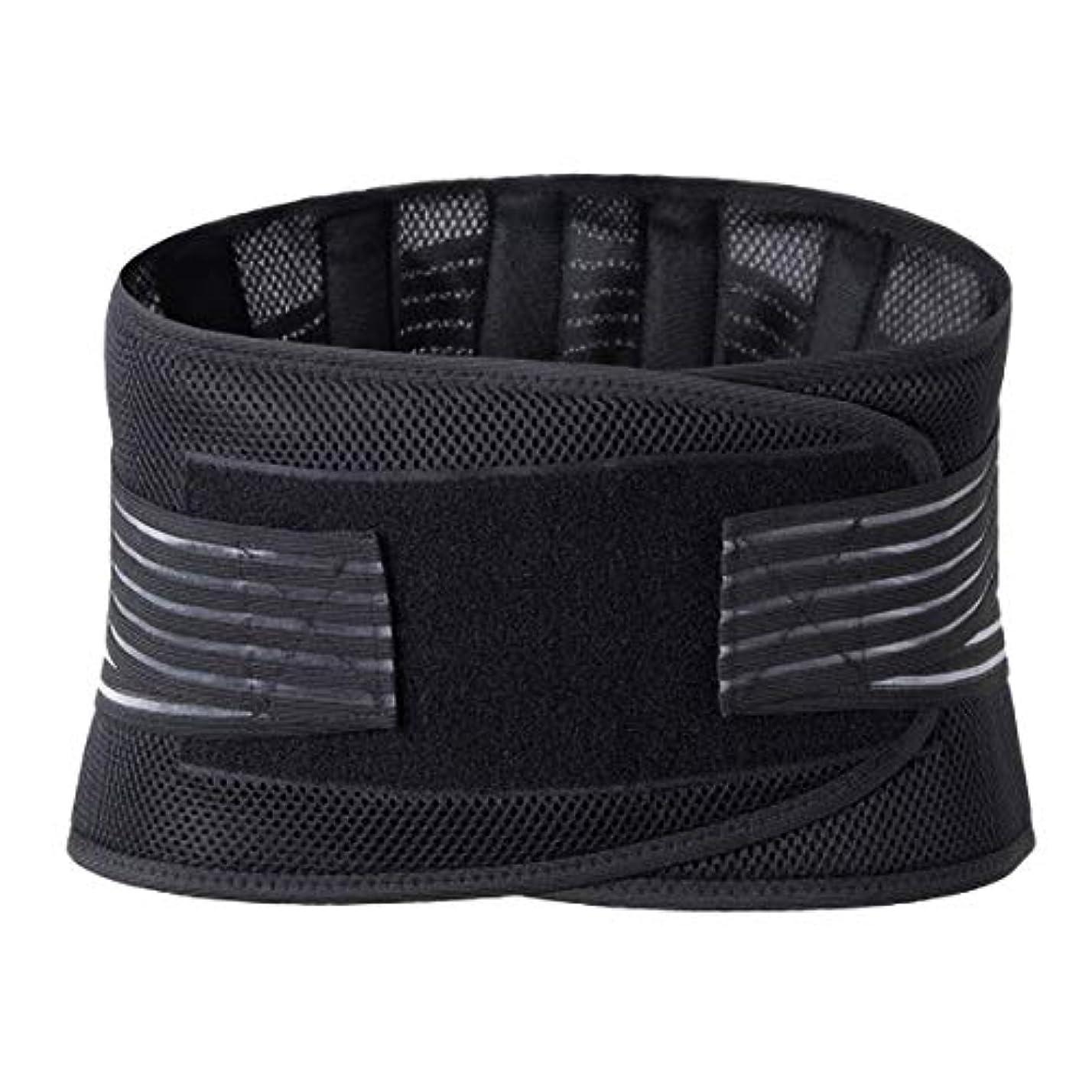 溶融変色する仕えるランバーウエストサポートバックブレースベルトウエストサポートブレースフィットネススポーツ保護姿勢コレクター再構築 - ブラック