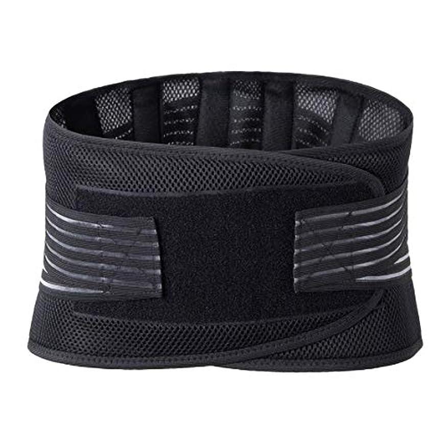 厚さ側面紀元前ランバーウエストサポートバックブレースベルトウエストサポートブレースフィットネススポーツ保護姿勢コレクター再構築 - ブラック