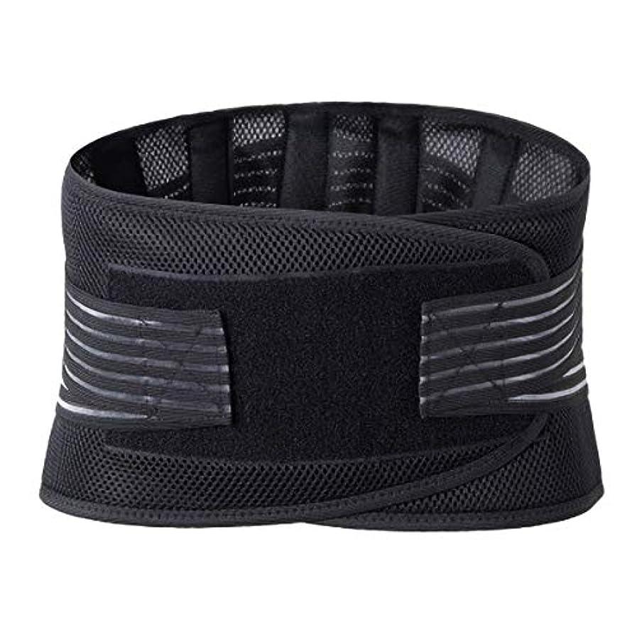 ランバーウエストサポートバックブレースベルトウエストサポートブレースフィットネススポーツ保護姿勢コレクター再構築 - ブラック