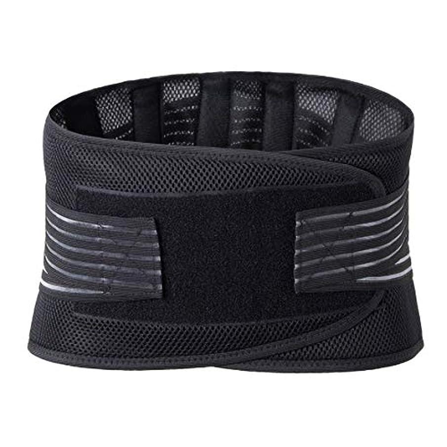 お手伝いさんグリース標準ランバーウエストサポートバックブレースベルトウエストサポートブレースフィットネススポーツ保護姿勢コレクター再構築 - ブラック