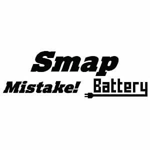 Mistake! / Battery (通常盤)