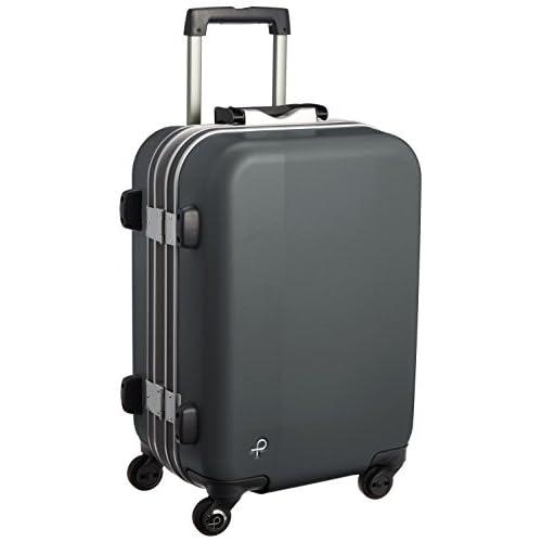 [プロテカ] Proteca   日本製スーツケース エキノックスライトU 34L 3.2kg 機内持込可 00621 02 (ガンメタリック)