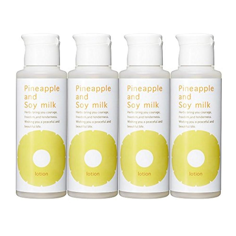 挨拶する巻き取り逆さまに【鈴木ハーブ研究所】パイナップル豆乳ローション4本セット