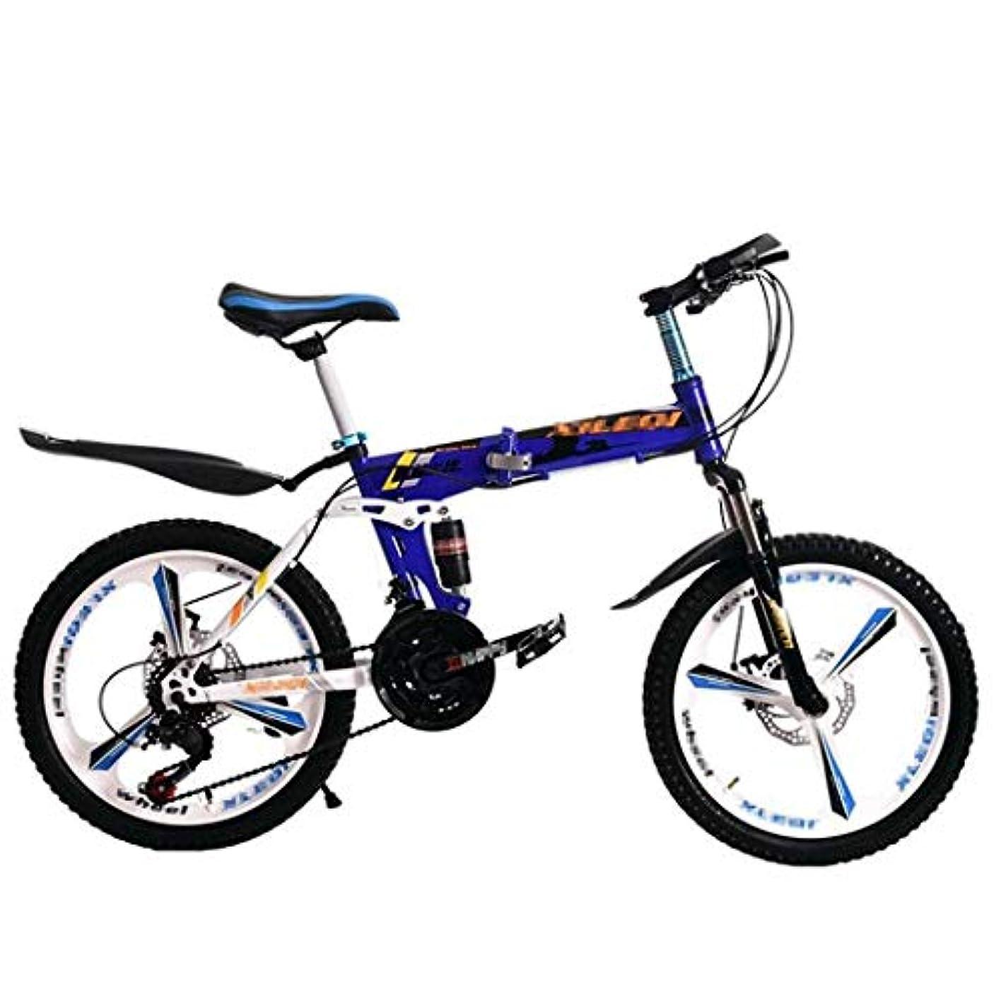 素朴な速報証書子供折りたたみマウンテンバイク子供学習トレーニングサイクル軽量6-12年子供男の子女の子安全最初のマウンテンバイクを実行