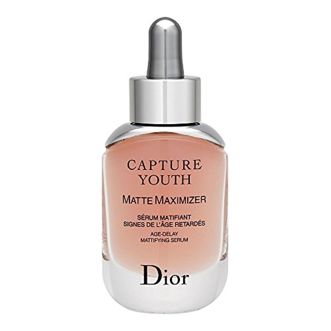 チーフ好きオンクリスチャンディオール Christian Dior カプチュール ユース マット マキシマイザー 30mL [並行輸入品]