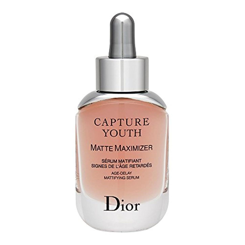 予防接種湖生まれクリスチャンディオール Christian Dior カプチュール ユース マット マキシマイザー 30mL [並行輸入品]