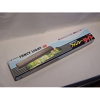 スズキ ファンシーライト600/1灯式 (60Hz仕様)※お取り寄せ商品