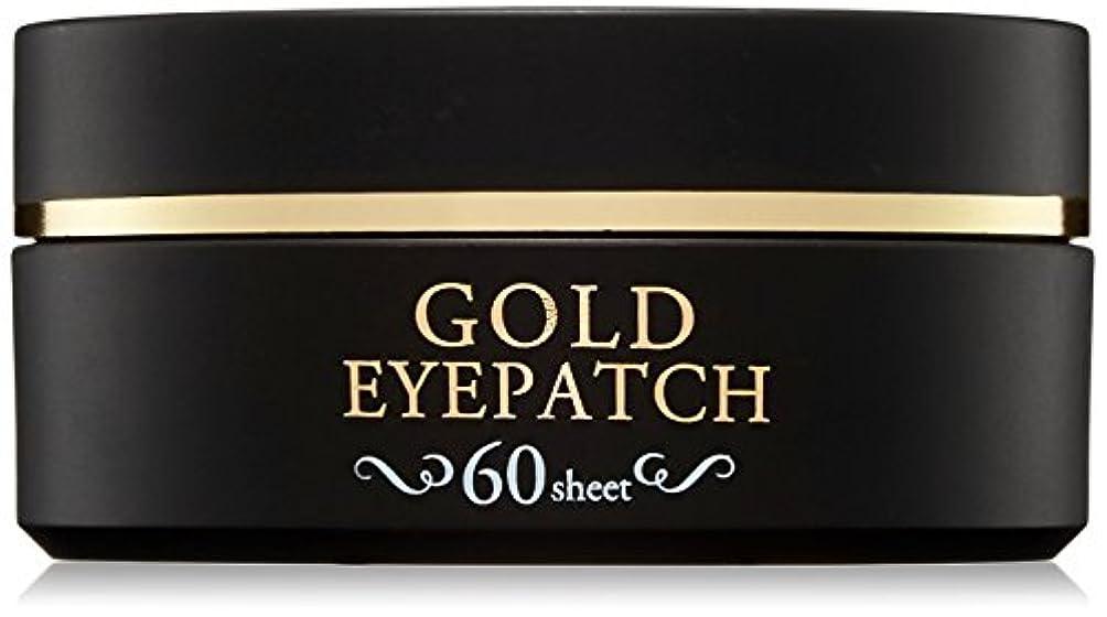 主観的安全な金属リシャン ゴールドアイパッチ(60枚入り)