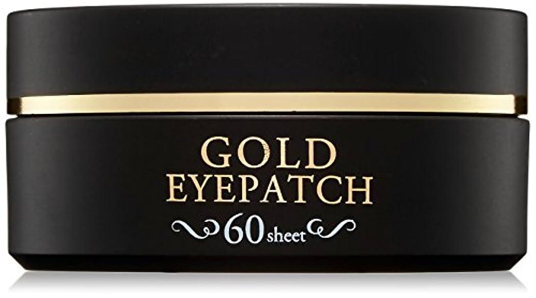 スキャンかんがいピービッシュリシャン ゴールドアイパッチ(60枚入り)
