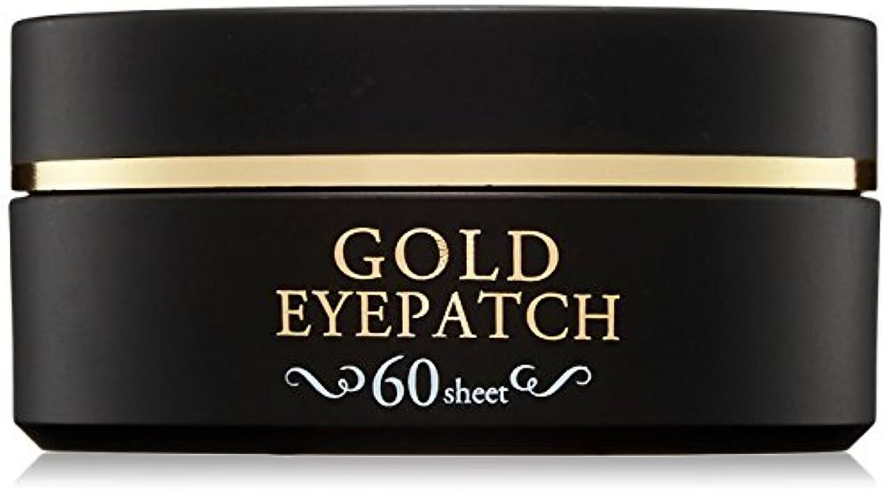 友情思いつくポルノリシャン ゴールドアイパッチ(60枚入り)