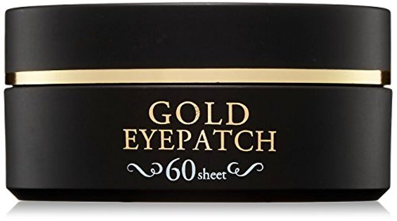 厳デマンド以来リシャン ゴールドアイパッチ(60枚入り)