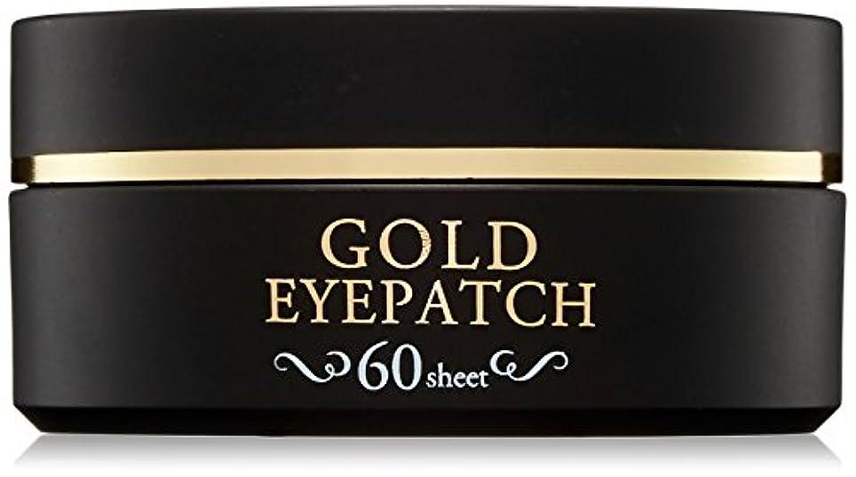 肥満お祝い考慮リシャン ゴールドアイパッチ(60枚入り)