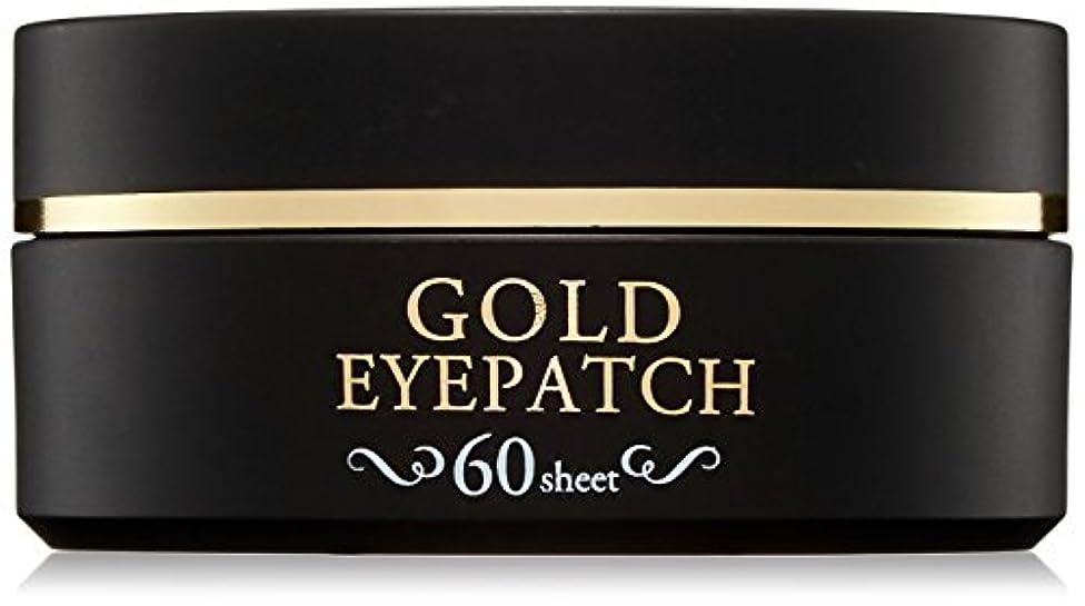 リシャン ゴールドアイパッチ(60枚入り)