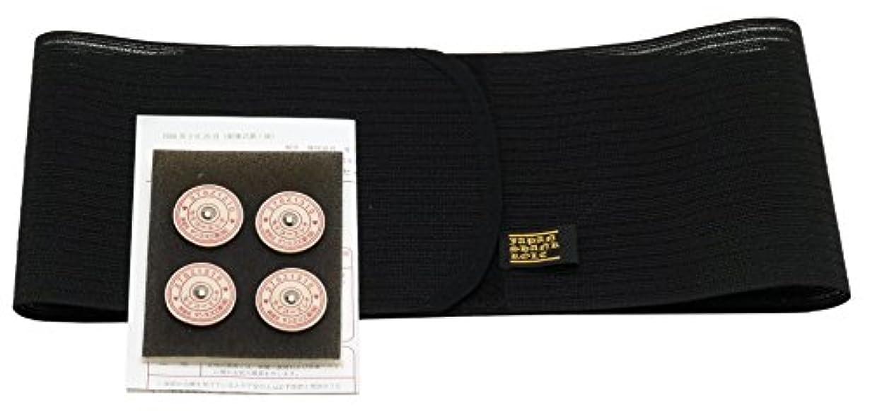 ブラケット暖炉震え特殊編み?織り素材採用 脱着可能磁気4個付 超軽量?極薄 骨盤矯正&腰サポーター【スリム&パワー(L~LL)】