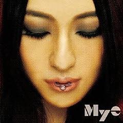 Mye「In My Heart 〜未来への扉〜」のジャケット画像