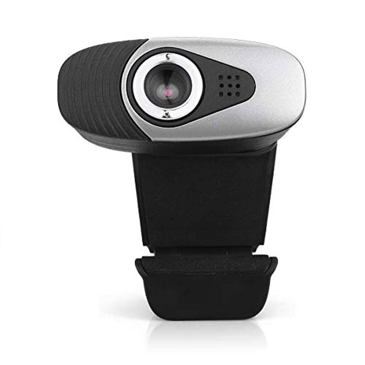 どこにも傷つきやすい熱心NBWS - フルHD PC Skypeウェブカメラ、マイク付き、コンピュータ/ラップトップ/デスクトップ用、プラグアンドプレイUSBカメラ、Windows対応