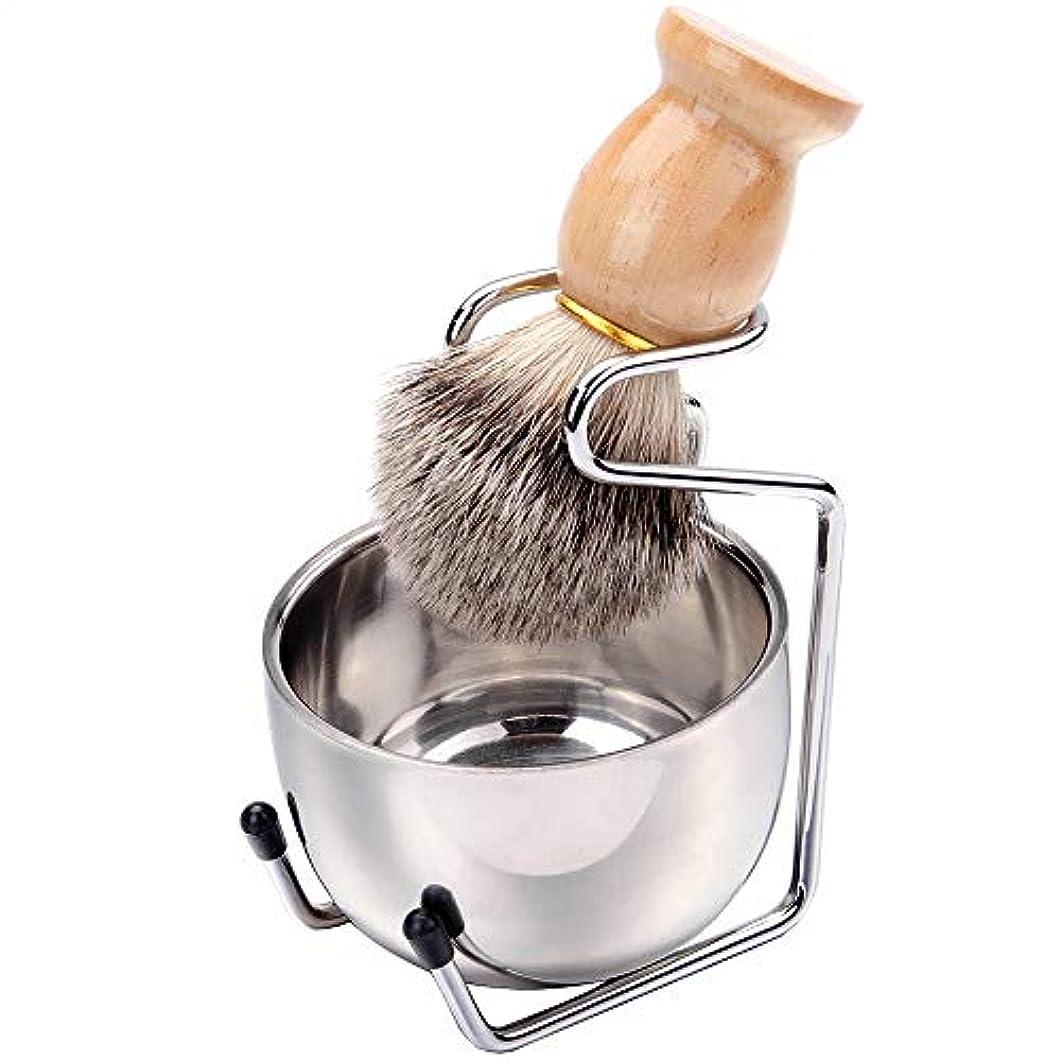 周波数グラス気を散らすMen's Shaving Tool, 3-piece Beard Care Set Soap Bowl Hanger Brush Facial