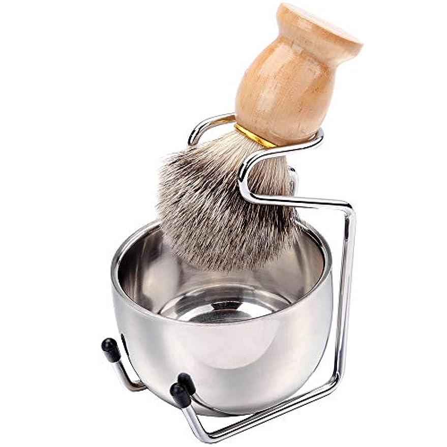 社交的縫い目風Men's Shaving Tool, 3-piece Beard Care Set Soap Bowl Hanger Brush Facial