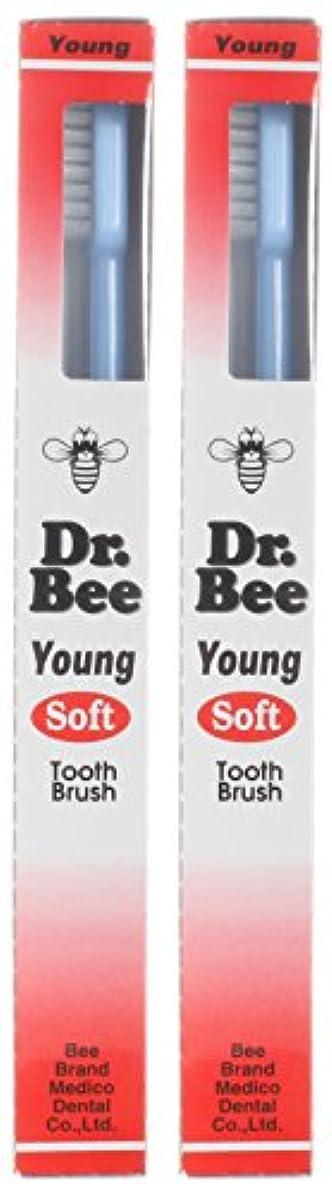 有毒な明確な観察ビーブランド Dr.Bee 歯ブラシ ヤング やわらかめ【2本セット】