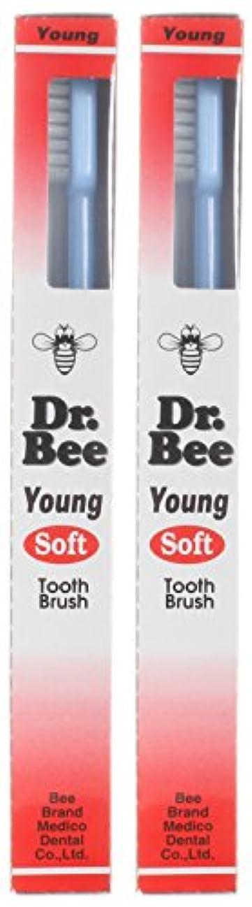 時々時々なるぺディカブビーブランド Dr.Bee 歯ブラシ ヤング やわらかめ【2本セット】