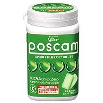 [トクホ]ポスカム フレッシュライム 粒ガム ボトル 145g×2個