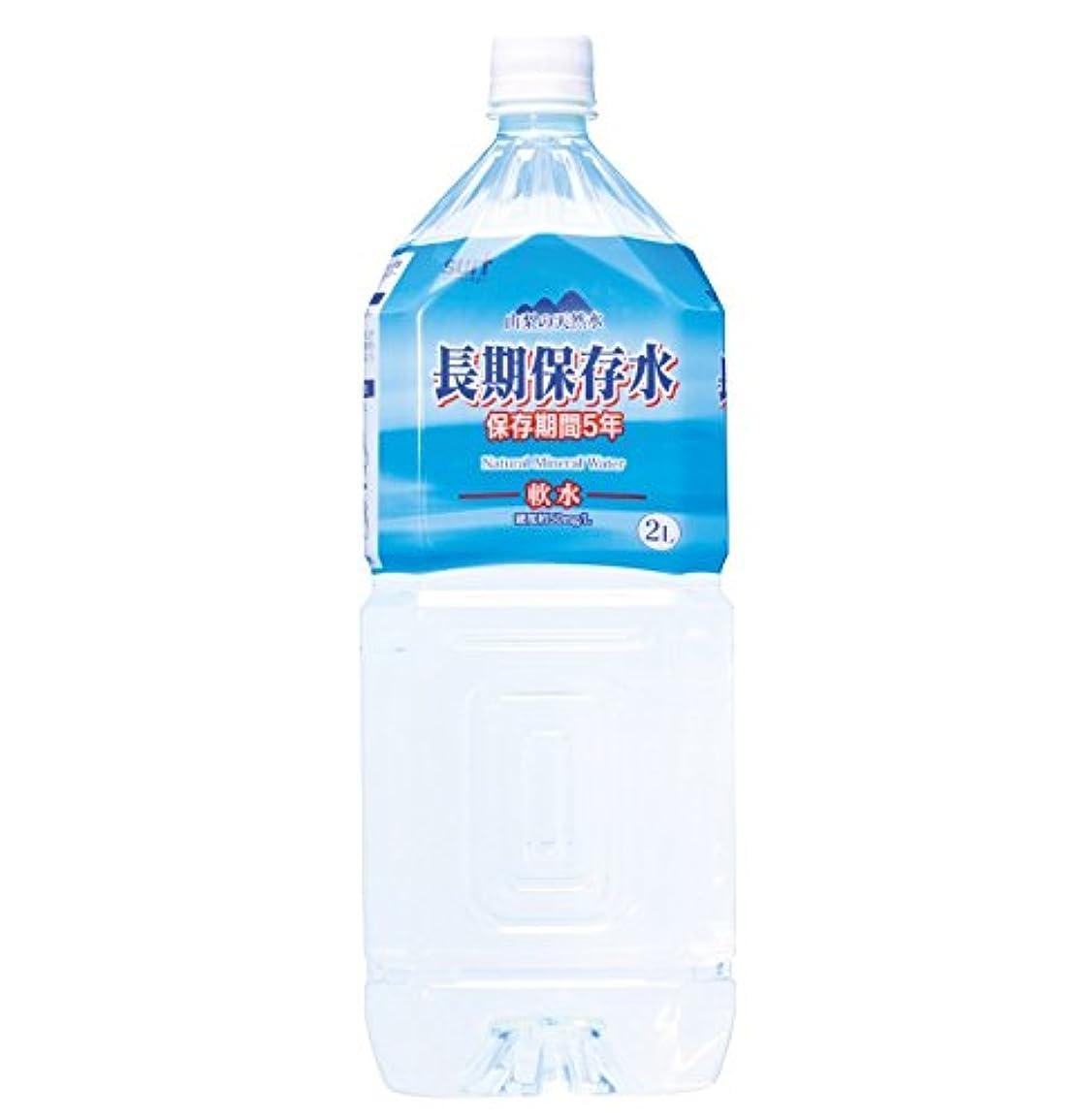 配列流行している深くサーフビバレッジ 長期保存水 保存期間5年 2Lペットボトル×6本入×(2ケース)
