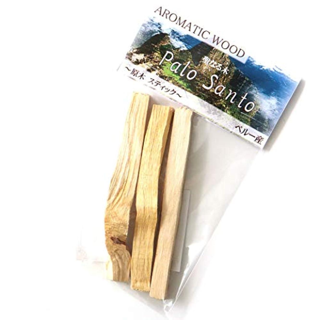 リーズドリンククレアパロサント スティックタイプ ペルー産 原木 3本入り 聖なる樹 浄化用