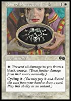 Magic the Gathering: Rune of Protection: Black - Urza's Saga
