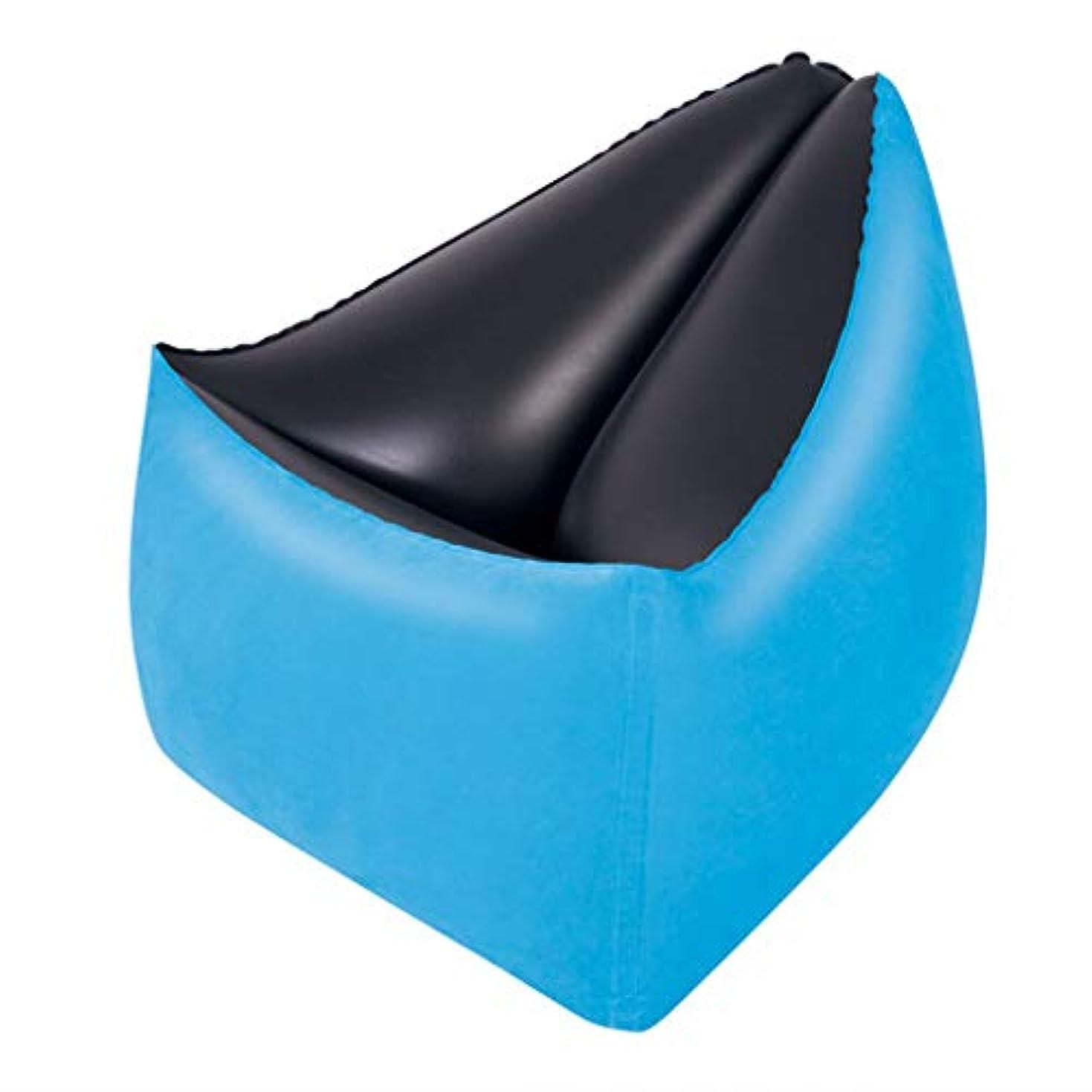 やさしい扱う然としたインフレータブルソファエアーベッドナッピング折りたたみチェアファッション怠惰なソファ屋外インフレータブルチェアファッションソファーインフレータブルラウンジチェア(BLUE)