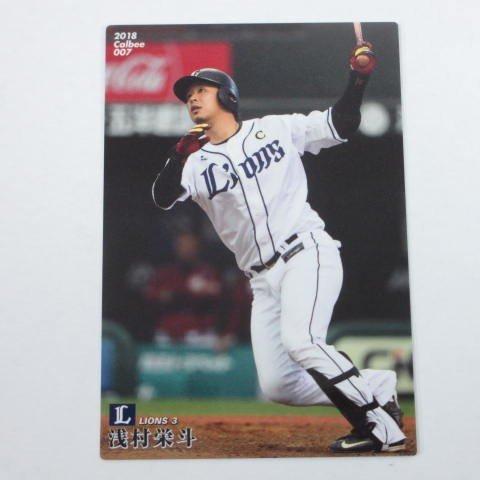 2018カルビープロ野球/第1弾■レギュラーカード■007/...