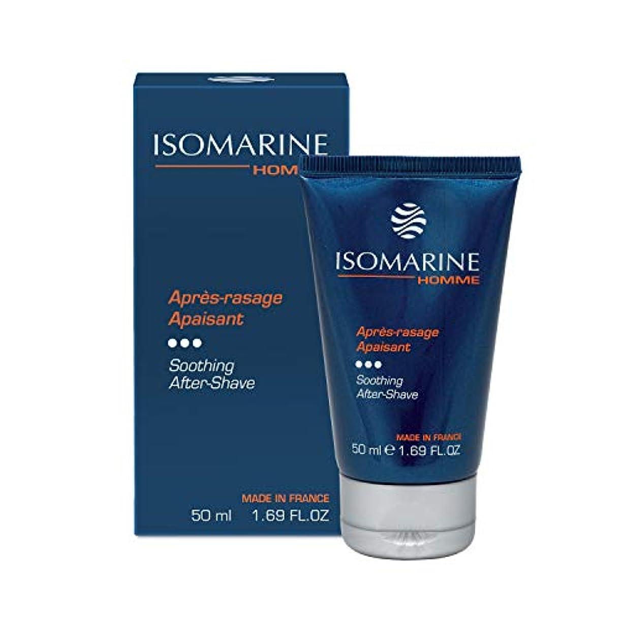 思い出させる再生可能独占ISOMARINE(イソマリン) イソマリン オム ひげ剃り後用クリーム アフターシェイヴィングジュレクレーム 50ml