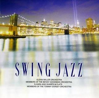 〈COLEZO!〉スイング・ジャズ