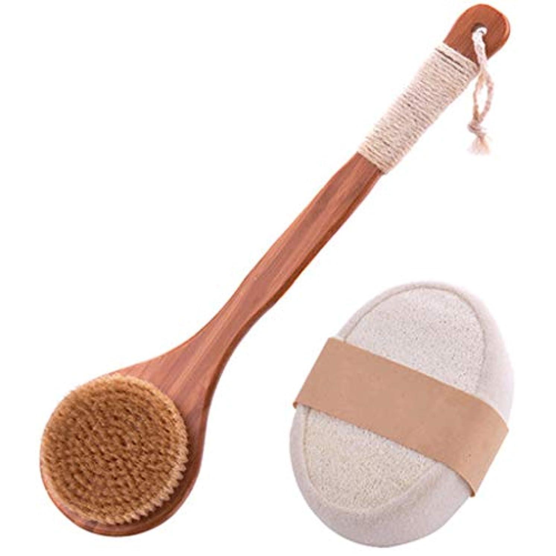 毒液残る混乱バスブラシバックブラシロングハンドルやわらかい毛髪バスブラシバスブラシ角質除去クリーニングブラシ (Color : A)