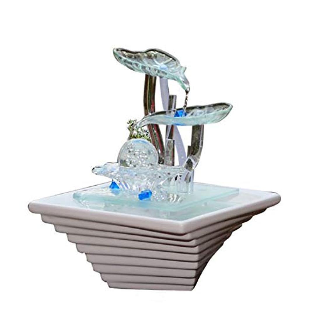 スラッシュ鉄ハイライト加湿器ホームデスクトップの装飾セラミックガラス工芸品の装飾品噴水装飾品バレンタインデー結婚式の誕生日パーフェクトギフト