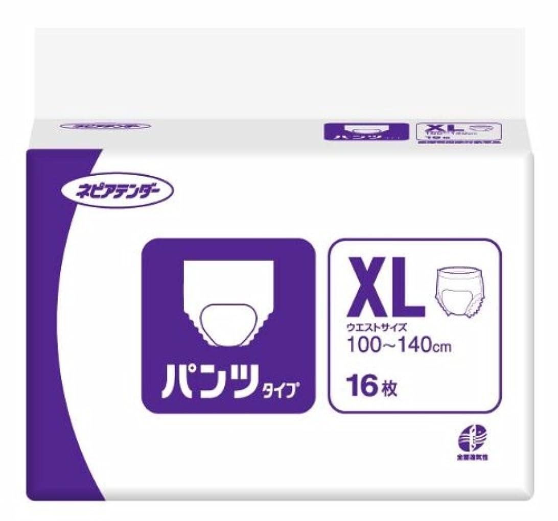 ゲージ天才病者ネピアテンダー パンツタイプ XL 16枚 【ADL区分:一人で歩ける方】