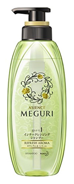 花弁光の決済アジエンス MEGURI シャンプーポンプ REFRESH 300ml